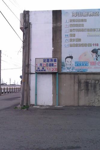 IMAG1245.jpg
