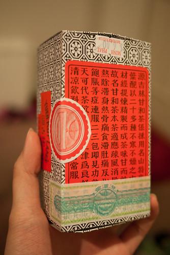 Yuen Kut Lam's Kam Wo Tea