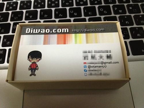 maekawagod04