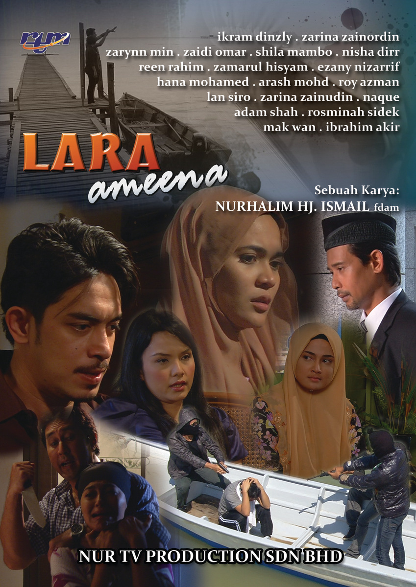 poster Lara Ameena
