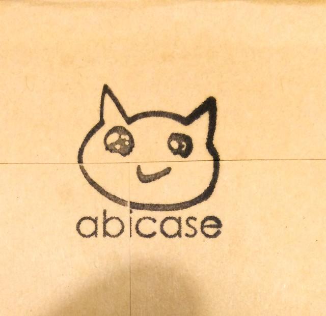 封筒の裏側