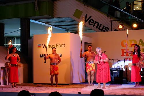 Polynesian Cultural Center 27