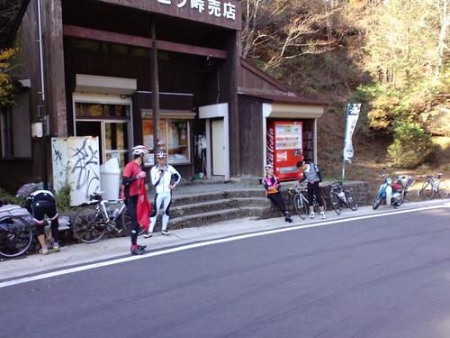 yabitsu111123