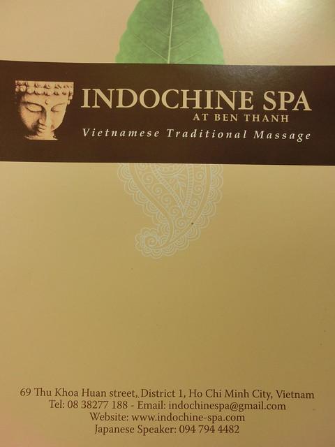 ホーチミン インドシナ スパ(Indochine Spa)の日本語スパメニュー&プライスリスト