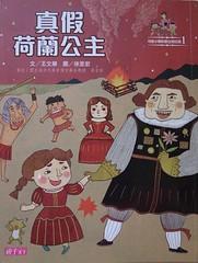 20111128-鄭荷1-1