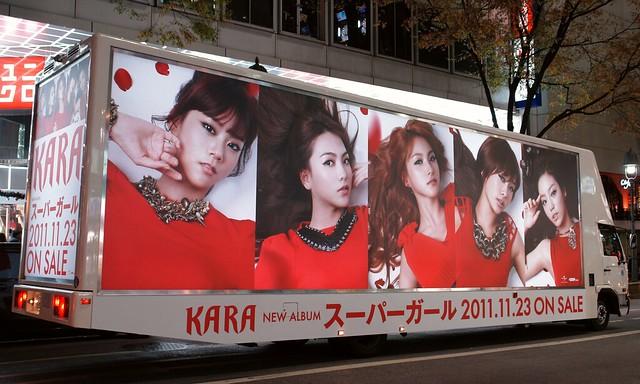 "KARA ""supergirl"" AD truck in Shibuya."