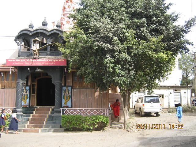Maruti Mandir, Shri Vitthal Rukmini & Radhakrushna Mandir, at Kirkatwadi, Sinhgad Road, Pune 411 024