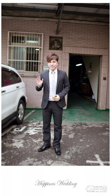 [婚禮攝影] 威智&佳慧  婚禮紀錄_0025