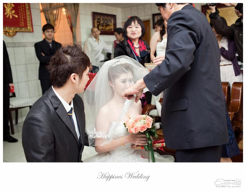 [婚禮攝影] 威智&佳慧  婚禮紀錄_0088