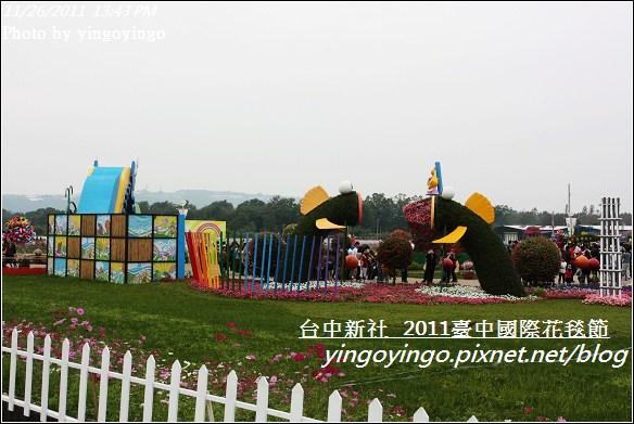 2011臺中國際花毯節20111126_I2128