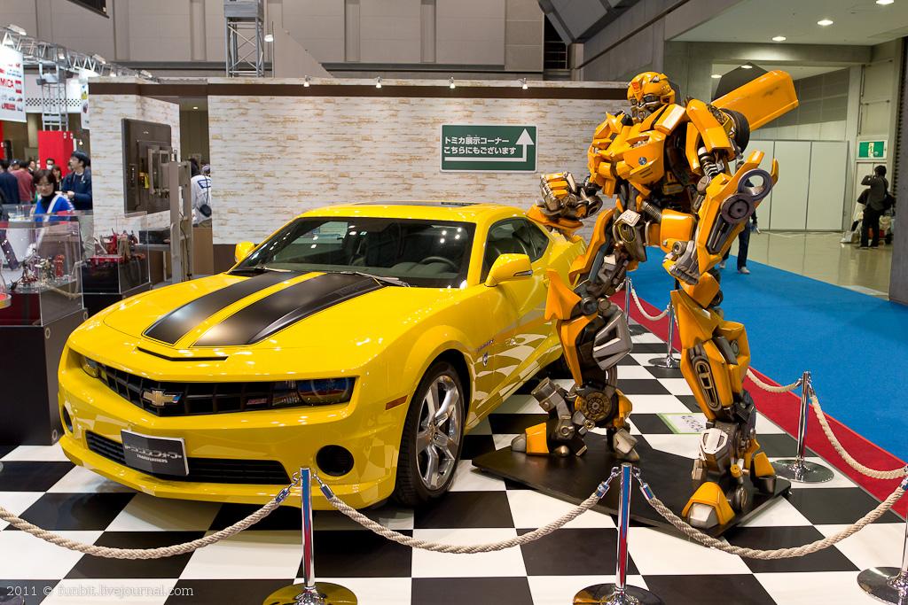 Motor Show - Transformer