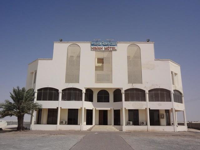 Hotel Haima Motel em Haima Omã