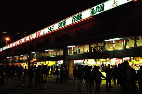 shih lin night market