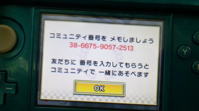 111201_093643.jpg