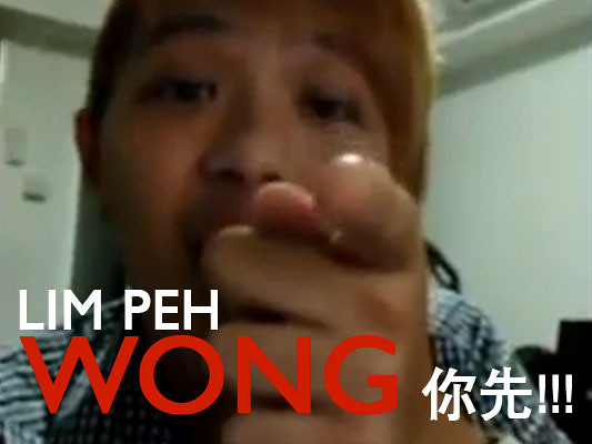 Online comedian Aaron Tan 'wongs' you to read these blogs