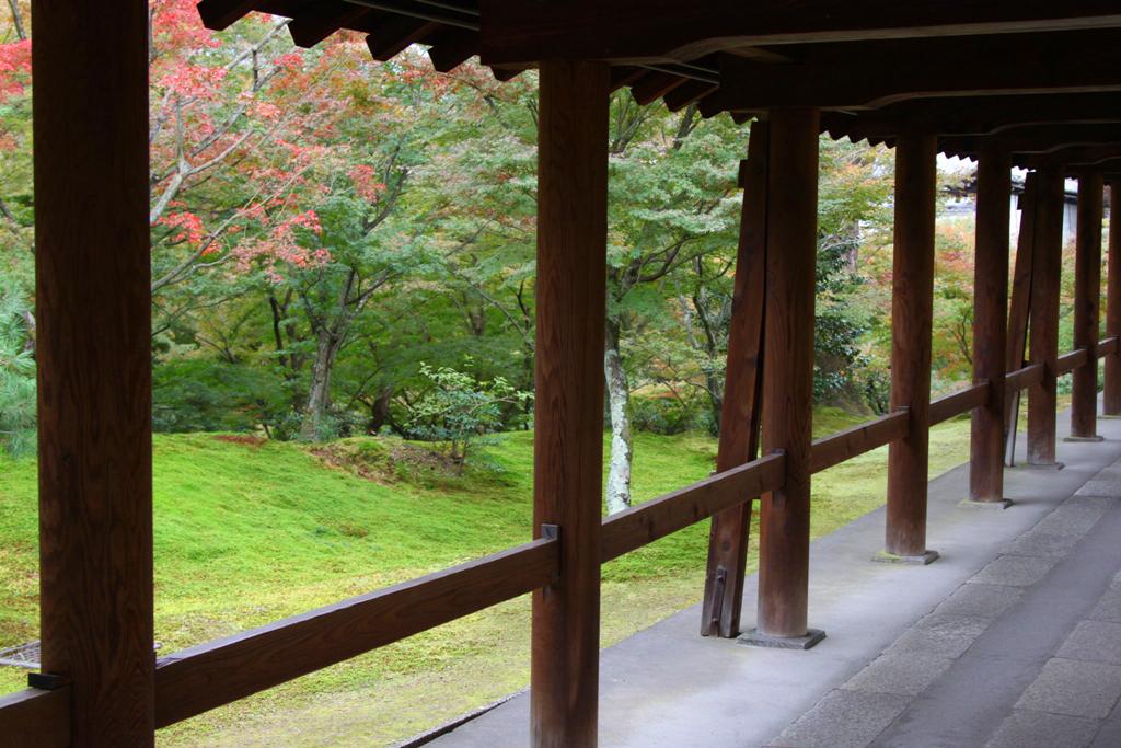 Kyoto Rakunan Guide (5)