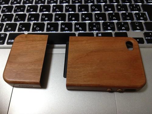 woodcase06