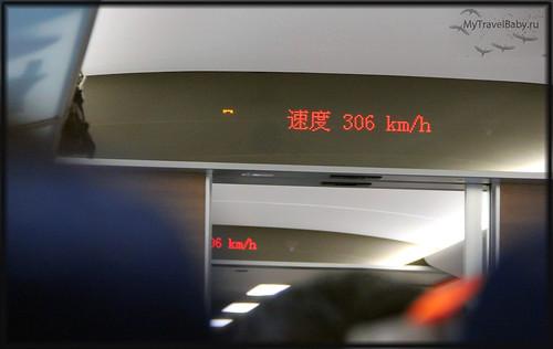 han-suzh005