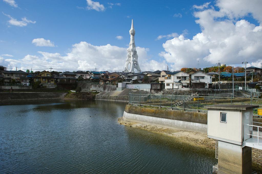 Osaka Tondabayashi, Tower of Perfect Liberty