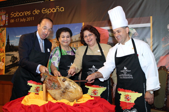 Marco Polo Plaza Cebu Spanish Food Festival