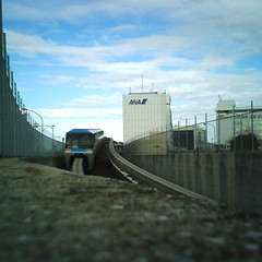 Dwarf have seen monorail