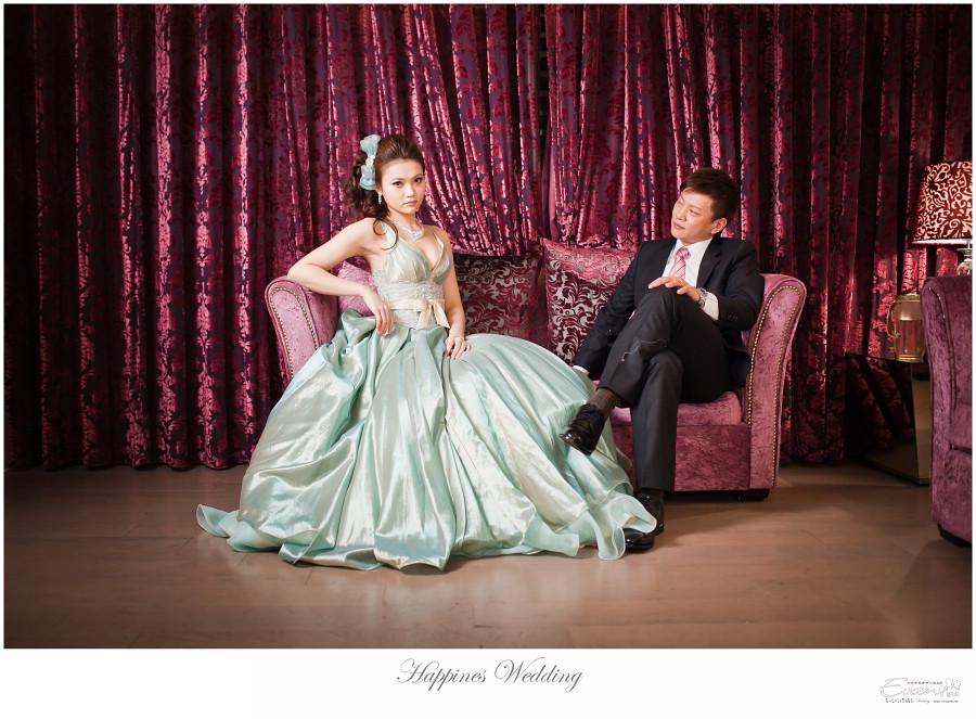 婚禮紀錄 緯洋&純華 _0242