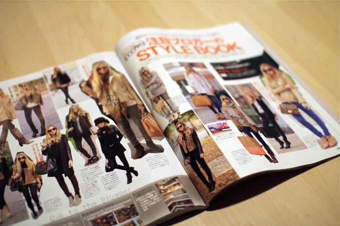 Gisele-Magazine-2