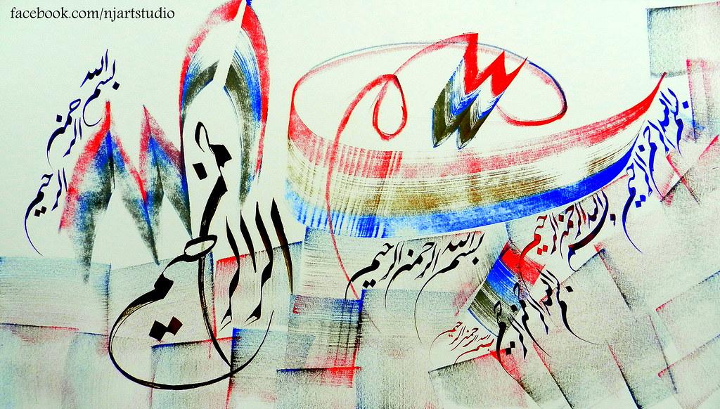 Calligraphy generator