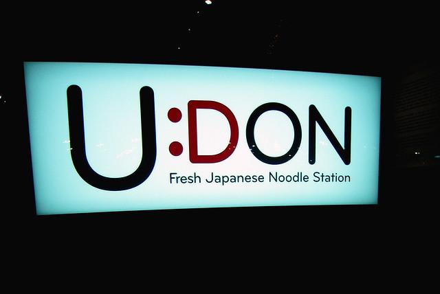 U Don Sign