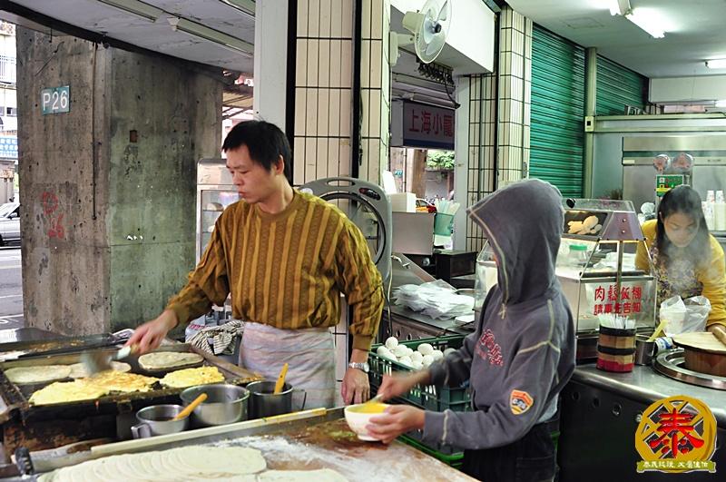 三重-上海蛋餅大王-3