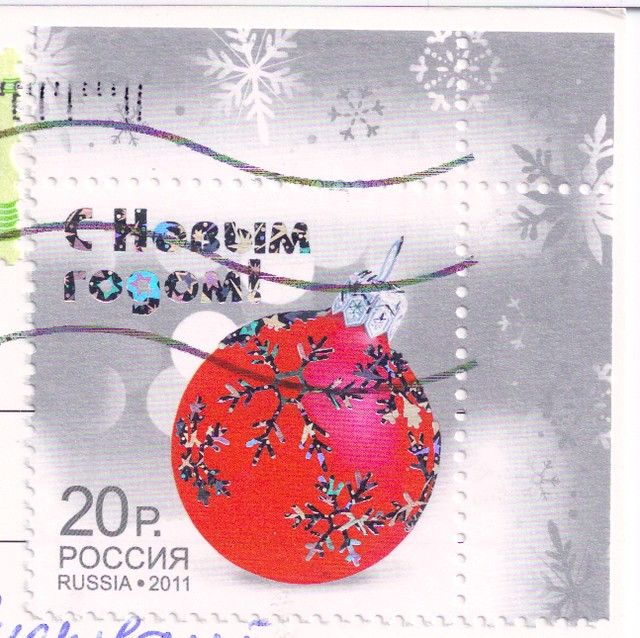 Russia Christmas Stamp