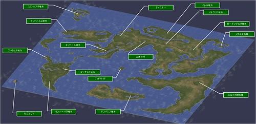 120123(1) -遊戲《模擬城市4》日本玩家分享『勇者鬥惡龍4』的專屬大地圖!