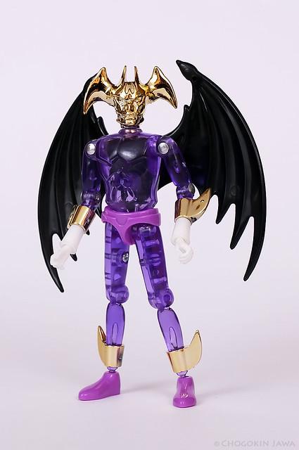 """Microman Devilman MD-603 """"Diabolus"""""""
