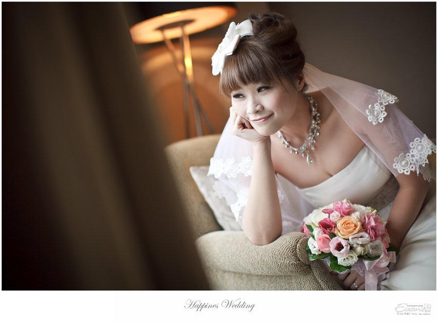 婚禮紀錄 婚禮攝影_0165