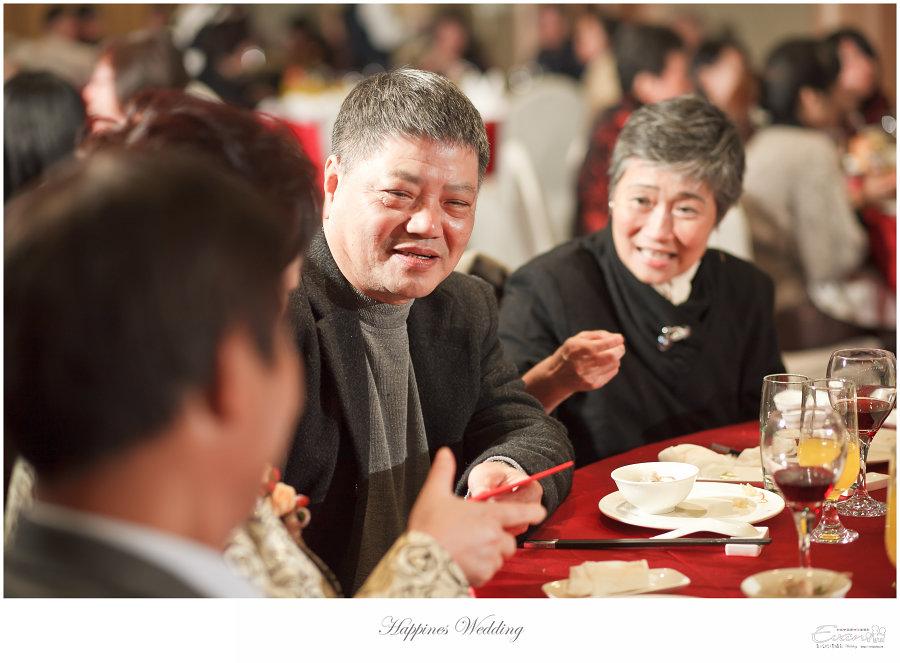 婚禮紀錄 婚禮攝影_0208