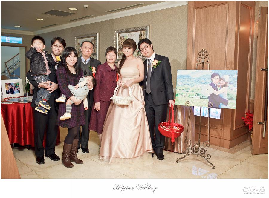 婚禮紀錄 婚禮攝影_0250