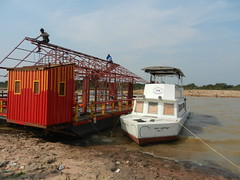 Cambodian Floating Health Clinic