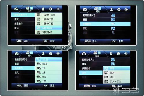 Samsung_NX200_video_04