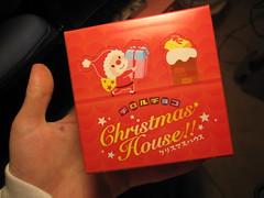 Christmas House!!
