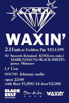 waxin20120211