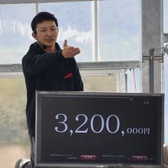 Daisuke Maeda as auction master