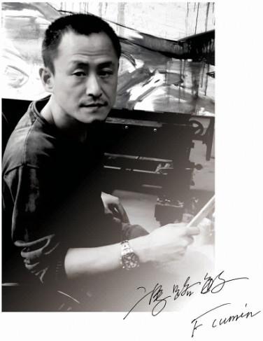 Feng Lumin