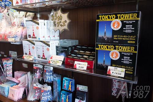 Goods Shop at Tokyo Tower