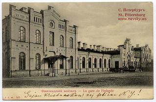 Финляндский вокзал. Санкт-Петербург