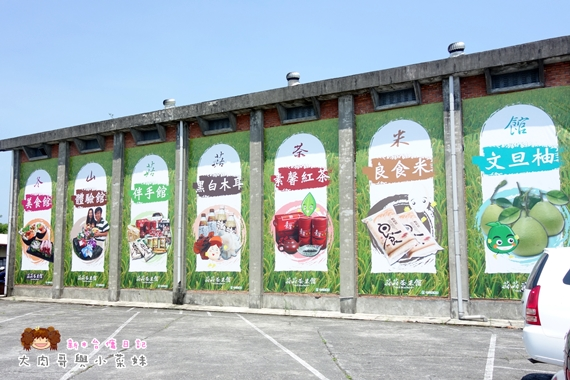 菇菇茶米 (2).JPG