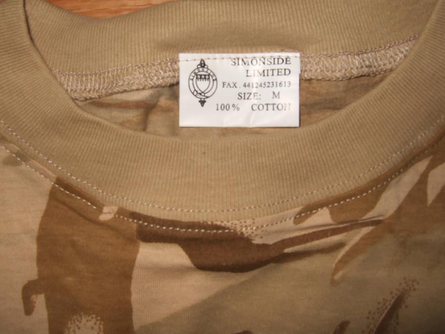 Qatari Camo T-shirt 6386684921_520a417314_b