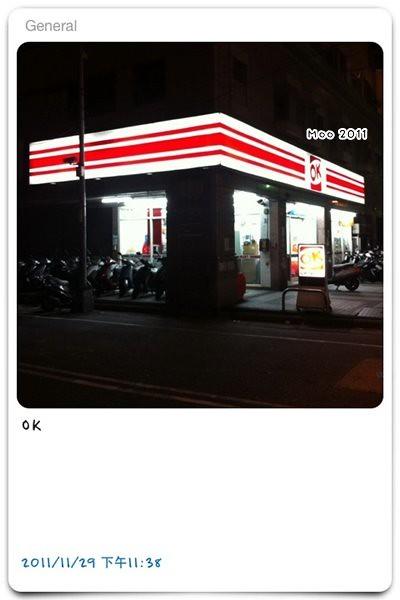 10011 便利商店-4
