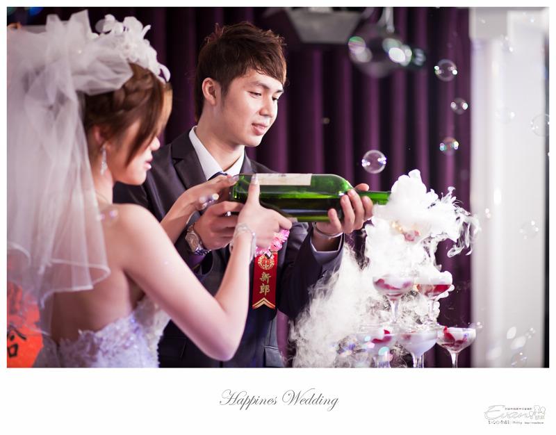 [婚禮攝影] 威智&佳慧  婚禮紀錄_0234