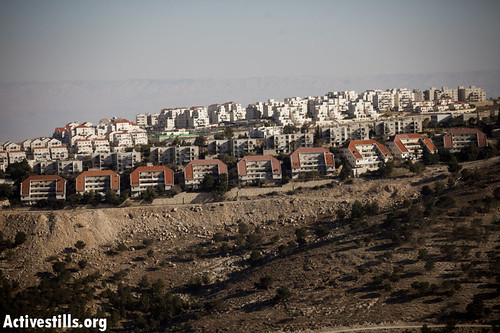 Ma'ale Adumim settlement, West Bank, 7.12.2011