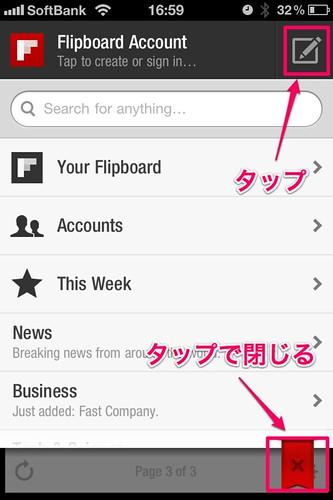 flipboard1-7